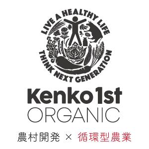 kenko1st_300_300