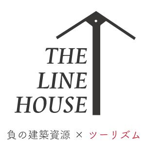 linehouse_300_300